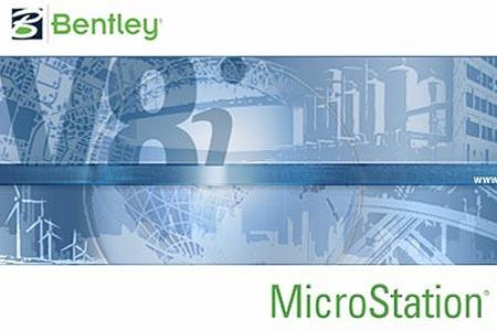 Bentley-microstation-v8i-probleem
